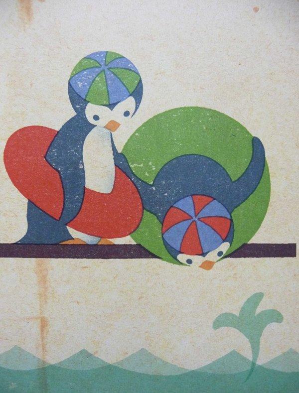 junzo terada penguin