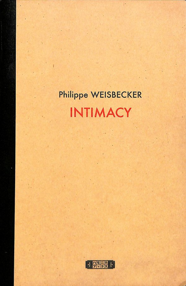 philippe weisbecker intimacy cover