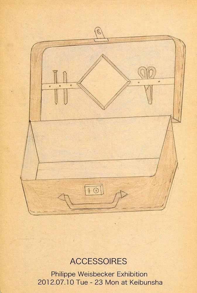 2012年7月10日から7月23日にかけて、京都市の恵文社一乗寺店 ギャラリーアンフェールにおいて、フィリップ・ワイズベッカーの原画展が行われます。
