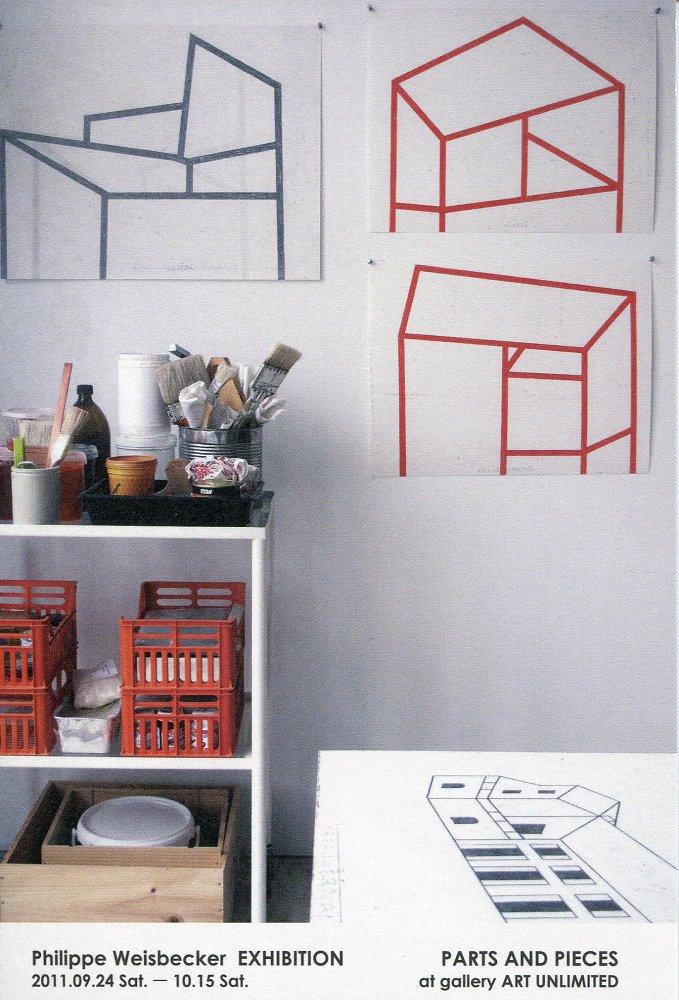 2011年9月24日から10月15日にかけて、gallery ART UNLIMITEDにおいて、フィリップ・ワイズベッカーの原画展が行われました。