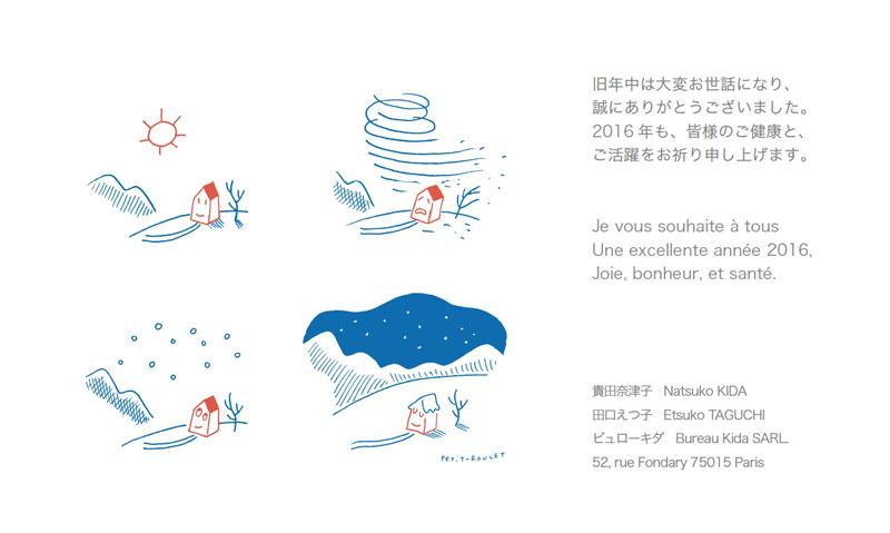 BureauKida2016