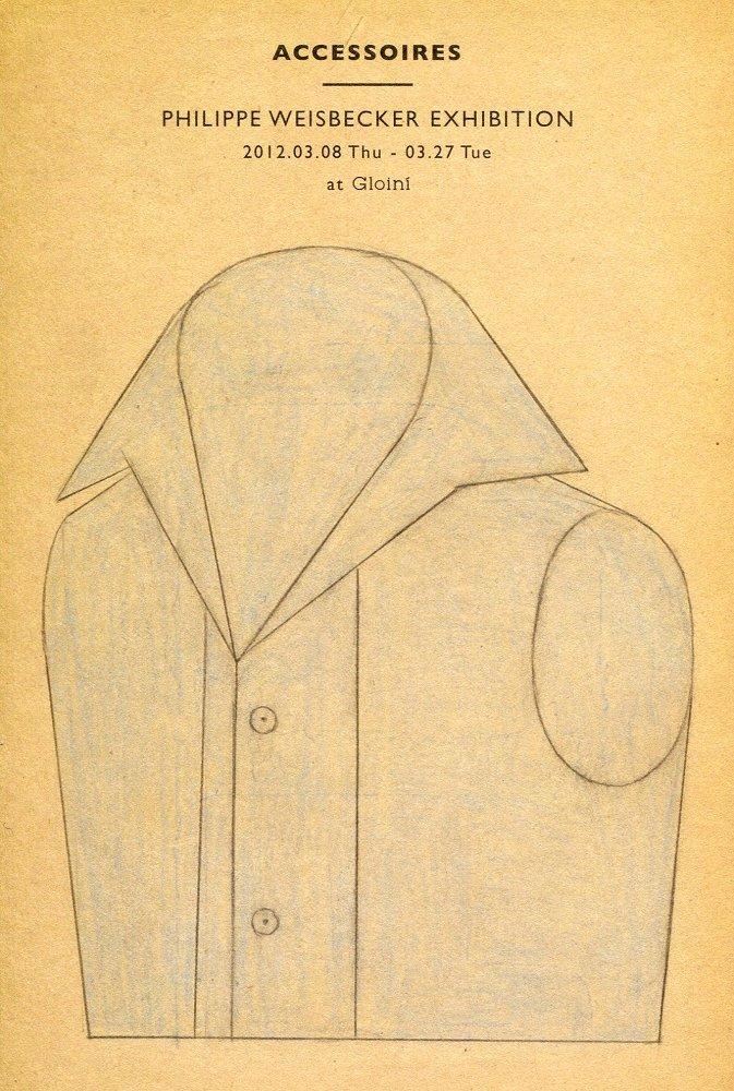 2012年3月8日から3月27日にかけて、石川県金沢市にあるギャラリーGloiniにおいてフィリップ・ワイズベッカーの原画展が行われました。